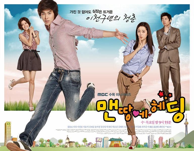 Korea Drama Cerita Terbaru