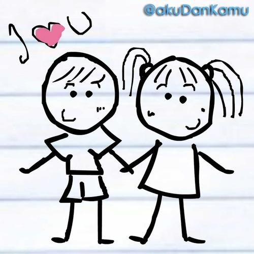 Aku dan Kamu Cinta Sejati