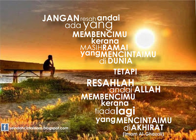 Kata ISLAM INDAH